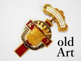 貴重アンティークフリーメイソンテンプル騎士団勲章十字架バッジ徽章【M-2673-88】【送料無料】