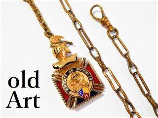 1895年アンティークピシアス騎士会スカルFCBフォブ付き懐中時計チェーン鎖【M-11600】