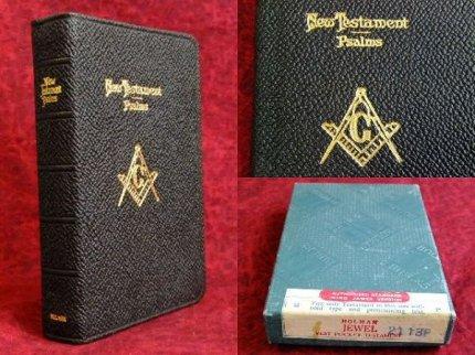 デッドストックビンテージフリーメイソンバイブルミニサイズ古書本聖書【M-7321】