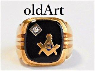 ビンテージ50年代フリーメイソン10金無垢10Kゴールドメンズリング指輪/22.5号【M-10314】【送料無料】