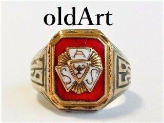 1958'sビンテージアメリカシルバー製STERLINGカレッジリング指輪9号【M-10317】