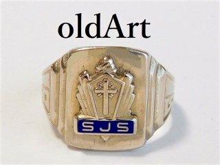 1961'sビンテージシルバー製STERLINGアメリカカトリックカレッジリング指輪11号【M-10319】