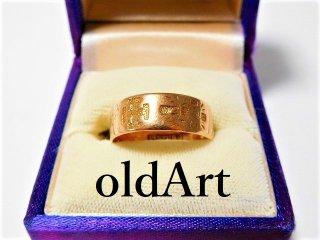 貴重フリーメイソン32階位シュライン薔薇十字本物の10金無垢ヴィンテージリング指輪/20号【M-10439】