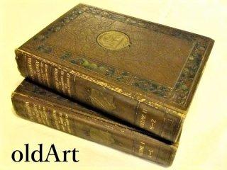 アンティーク1920-30'sフリーメイソン百科辞典古書2冊セット【M-10482】【送料無料】