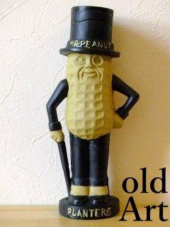 特大重厚ビンテージミスターピーナッツ鉄製置物Mr.PEANUTSアイアンオブジェ【M-10564】