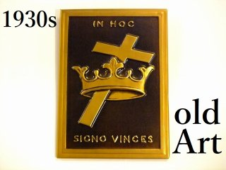 入手困難1930'sビンテージフリーメイソンテンプル騎士団立体壁掛け置物オブジェ【M-10678】