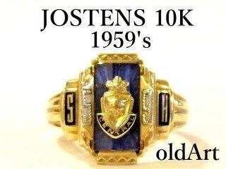 1959'sビンテージ10金無垢ジャスティン/JOSTENS社製カレッジリング指輪10.5号【M-10685】