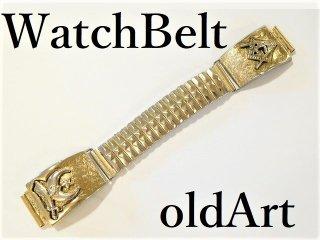 ビンテージフリーメイソンシュライナーUSA蛇腹腕時計ベルト16mm【M-10810】
