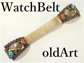 ビンテージネイティブアメリカンインディアン腕時計ウォッチベルト18mm【M-10811】