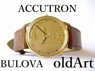 ヴィンテージフリーメイソンシュラインBULOVAブローバACCUTRONアキュトロンクォーツ式オフィシャル腕時計【M-10836】
