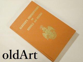 ビンテージ70'sフリーメイソン33最高階位テンプル騎士団古書歴史本【M-10869】