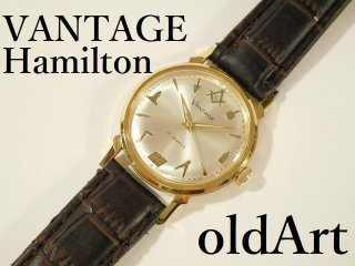 ヴィンテージ1970'sフリーメイソンハミルトンVANTAGE手巻き式腕時計【M-10871】