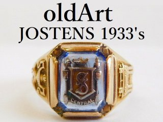 1933'sビンテージ10金無垢ジャスティン/JOSTENS社製カレッジリング指輪10号【M-11007】