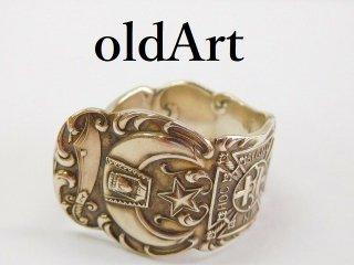 アンティーク1880-1900年代初頭フリーメイソンテンプル騎士団繊細彫刻STERLING銀製スプーンリングメンズ指輪17.5号【M-11011】