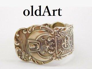 アンティーク1880-1900年代初頭フリーメイソンテンプル騎士団繊細彫刻STERLING銀製スプーンリングメンズ指輪28号【M-11012】