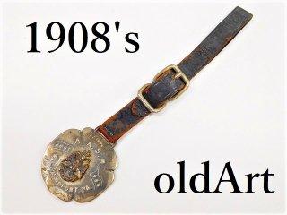 一点物アンティーク1908年 フリーメイソン32階位双頭鷲スコティッシュライト懐中時計フォブ本革ベルト【M-11036】
