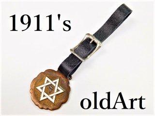 一点物アンティーク1911年フリーメイソン六芒星ヘキサグラム懐中時計フォブ本革ベルト【M-11039】