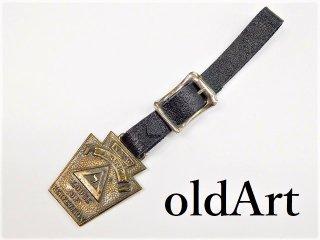 一点物アンティーク1900年代初頭フリーメイソン14階級三角形懐中時計フォブ本革ベルト【M-11040】