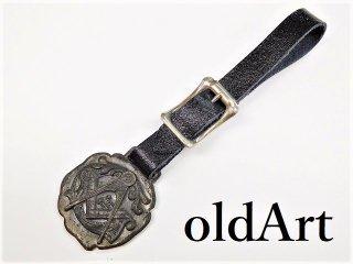 一点物アンティーク1900年代初頭フリーメイソンG懐中時計フォブ本革ベルト【M-11041】