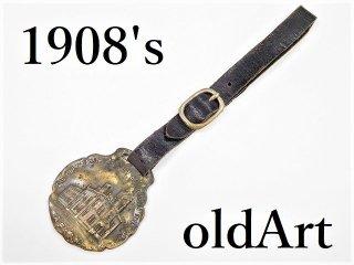 一点物アンティーク1908年フリーメイソン握手懐中時計フォブ本革ベルト【M-11042】