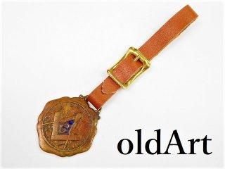 一点物アンティーク1900年代初頭フリーメイソン懐中時計フォブ本革ベルト【M-11043】