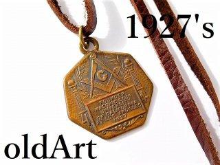 アンティーク1927年フリーメイソンフォブペンダント本革紐レザーネックレス【M-11066】