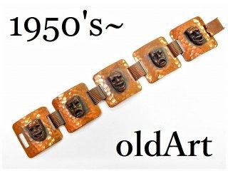 ビンテージ1950年代ツーフェイスTWOFACE銅製ブレスレットロカビリー 【M-11074】