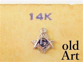 ヴィンテージ1950年代フリーメイソン極小本物の14金無垢ホワイトゴールドピンバッジ14K【M-11134】