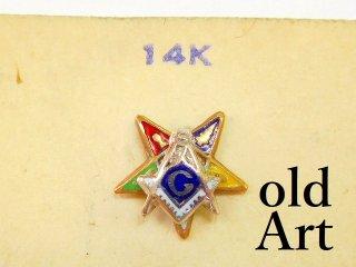 ヴィンテージ1950年代フリーメイソン逆五芒星本物の14金無垢ゴールドピンバッジ14K【M-11135】