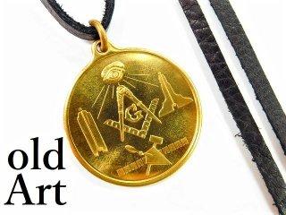 ヴィンテージ1987年フリーメイソンプロビデンスの目メダルペンダント本革紐ネックレス【M-11159】