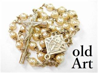 イタリア製ビンテージKofCコロンブス騎士会キリスト十字架カトリックロザリオ【M-11165】