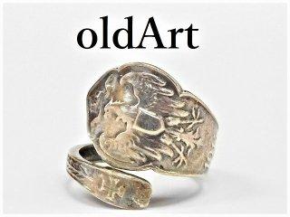 アンティーク1914年WW1第一次世界大戦ドイツ国章シルバー800製スプーンリング指輪13.5号【M-11214】
