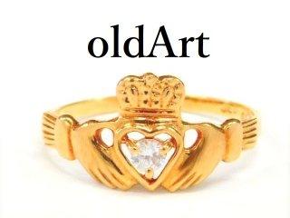 アイルランド伝統的クラダリング10金無垢K10ゴールド指輪17.5号【M-11206】
