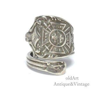 アンティーク1900年代初頭フリーメイソンテンプル騎士団プロビデンスの目剣シルバー製スプーンリング指輪17号【M-11262】