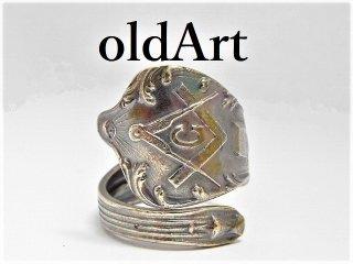 アンティーク1900年代初頭フリーメイソンプロビデンスの目シルバー製スプーンリング指輪16.5号【M-11267】