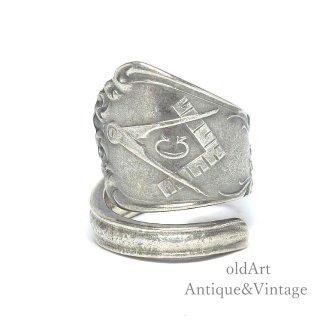 アンティーク1900年代初頭フリーメイソン花植物シルバー銀製スプーンリング指輪15.5号【M-11270】