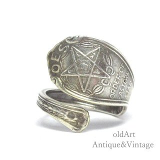 アンティークフリーメイソン逆五芒星イースタンスター東方の星シルバー製スプーンリング指輪16.5号【M-11269】