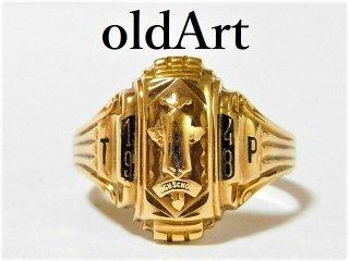 1948年ヴィンテージ10金無垢JOSTENS社製カレッジリング指輪16号10Kゴールド【M-11370】