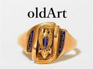 1959年USAヴィンテージ10金無垢カレッジリング指輪11.5号10Kゴールド【M-11371】