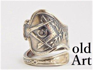 アンティーク1900年代当時物フリーメイソンAF&AMプロビデンスの目シルバー製スプーンリング指輪17号【M-11685】