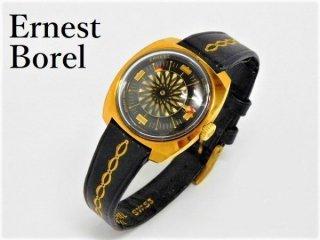 ERNEST BORELアーネストボレル17石手巻き1950-70年代裏スケルトン万華鏡文字盤レディースアンティーク腕時計【M-11341】