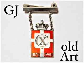 北欧 デンマーク 廃盤1940年代Georg Jensenジョージジェンセンデンマーク王クリスチャン10世生誕記念アンティークブローチ【M-11462】
