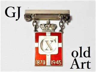北欧 デンマーク 廃盤1945年代Georg Jensenジョージジェンセンデンマーク王クリスチャン10世生誕記念アンティークブローチ【M-11463】