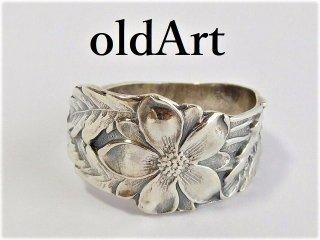 アンティーク1900年代初頭Flower花シルバー銀製スプーンリング指輪17.5号【M-11490】