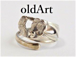 ヴィンテージ1940年代Flower花シルバー950銀製スプーンリング指輪18.5号【M-11494】