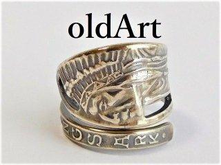 アンティーク1900年代初頭ネイティブアメリカン彫刻シルバー製スプーンリング指輪15号【M-11504】