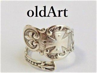 アンティーク1900年代初頭フリーメイソンテンプル騎士団シルバー銀製スプーンリング指輪13号【M-11499】