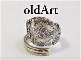 アンティーク1886年代Maccabees騎士団クロスボーンスカルシルバー製スプーンリング指輪16号【M-11495】