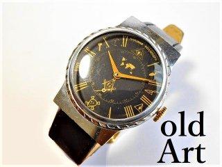 ビンテージフリーメイソンソビエト手巻き式腕時計ミリタリーウォッチ【M-11513】