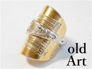 アンティーク1880-1900年代初頭フリーメイソンプロビデンスの目銀製スプーンリングメンズ指輪21号【M-11523】